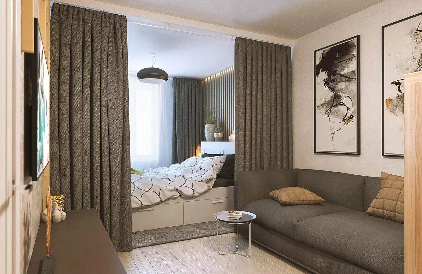 Способы зонирования комнат