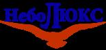 неболюкс логотип