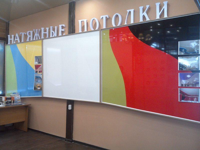 наш офис потолок (5)