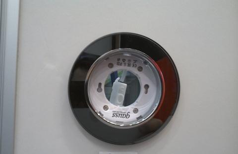 Светильник для натяжного потолка 12