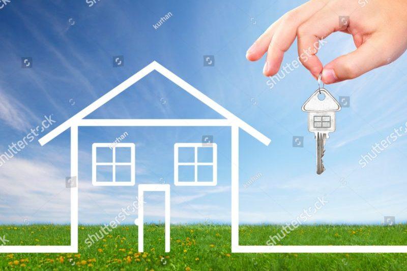 Ключи от будущего дома